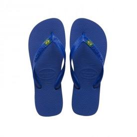 Brasil Logo - BLUE MARINO