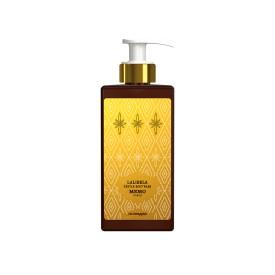 Lalibela Gentle Body Wash (250ml)