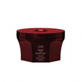 Masque For Beautiful Color - Maschera capelli colorati (175ml)